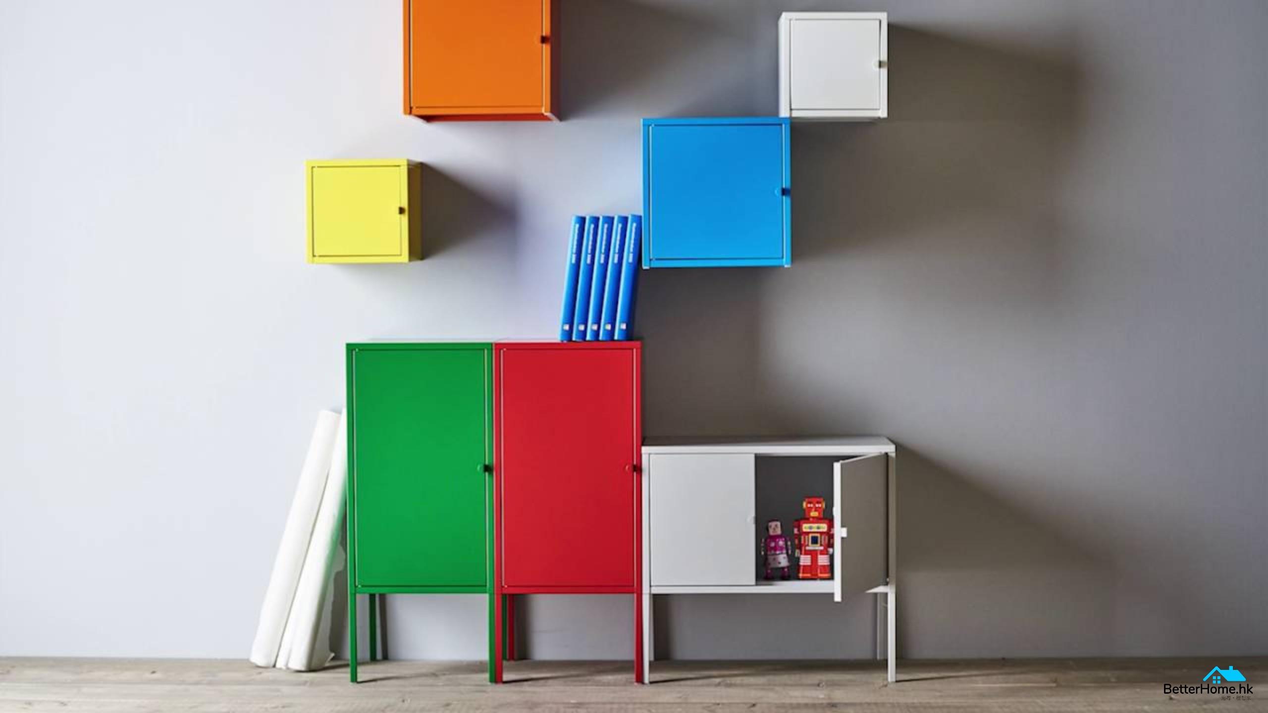 IKEA LIXHULT