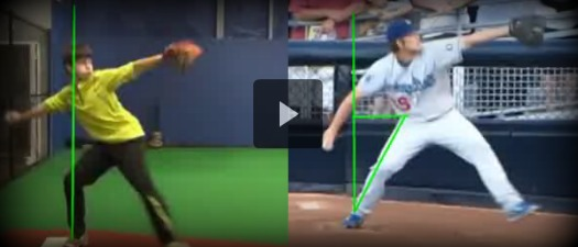Motion Analysis: Tracking A Pitcher's Progress
