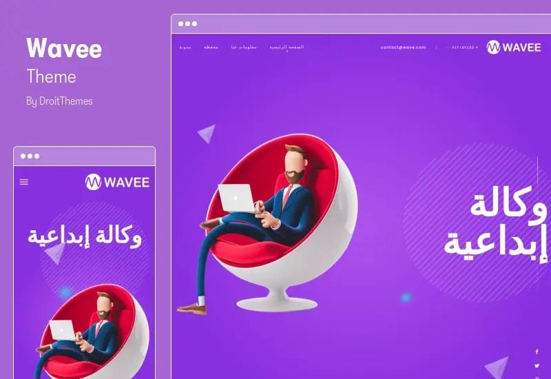 Wavee Theme - RTL Portfolio WordPress Theme