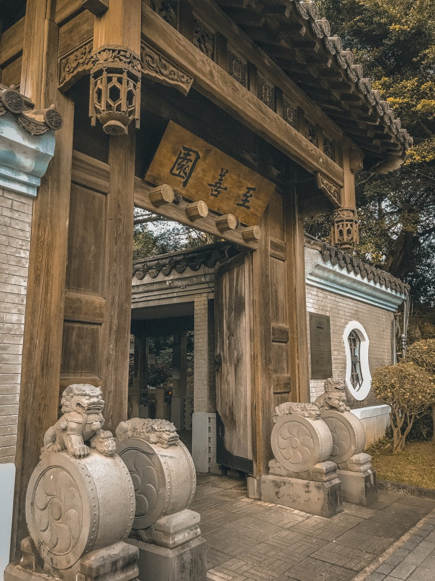 Zhishan Garden 至善園 travel in Taipei taiwan museum