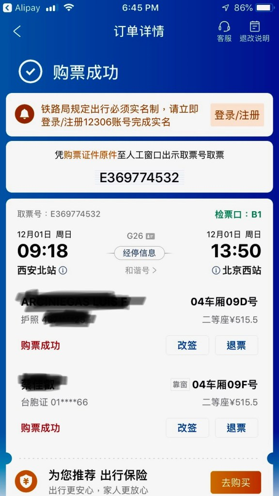 How to take a train in China?