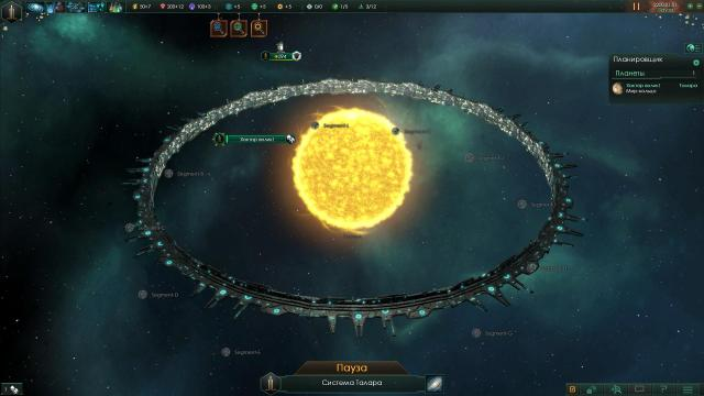 Мир-кольцо в Stellaris