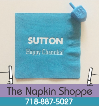 Order customized napkins with your mongram or logo on it for wedding bar mitzvahs or parties. Customized napkins by the napkin shoppe.