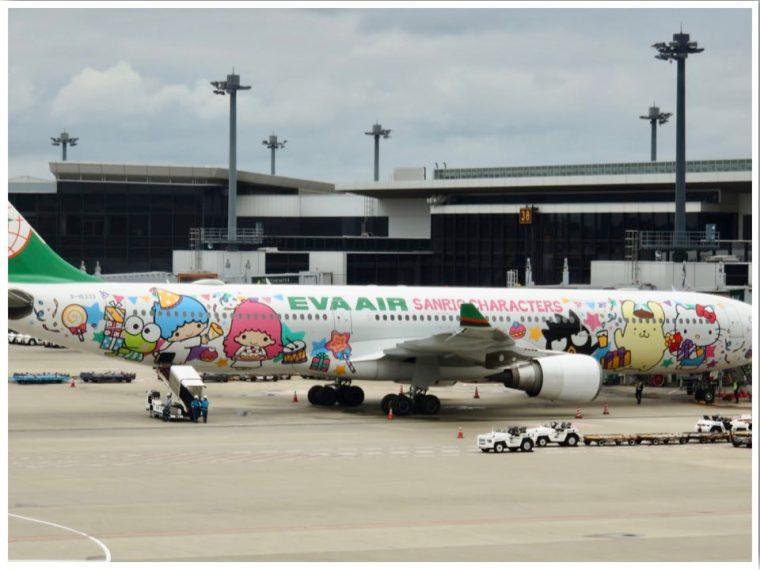 Things to do at Narita Airport