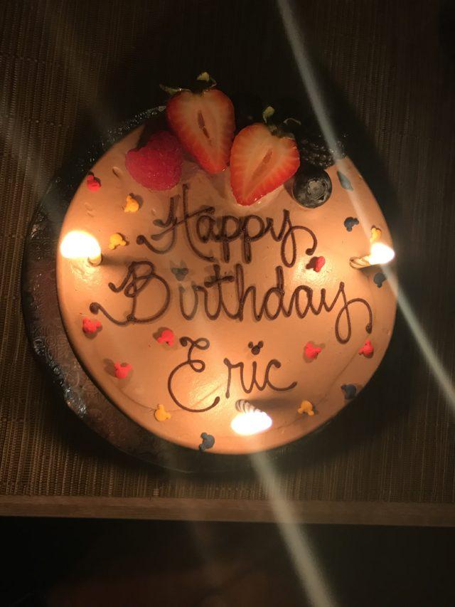 Birthday cake at Aulani