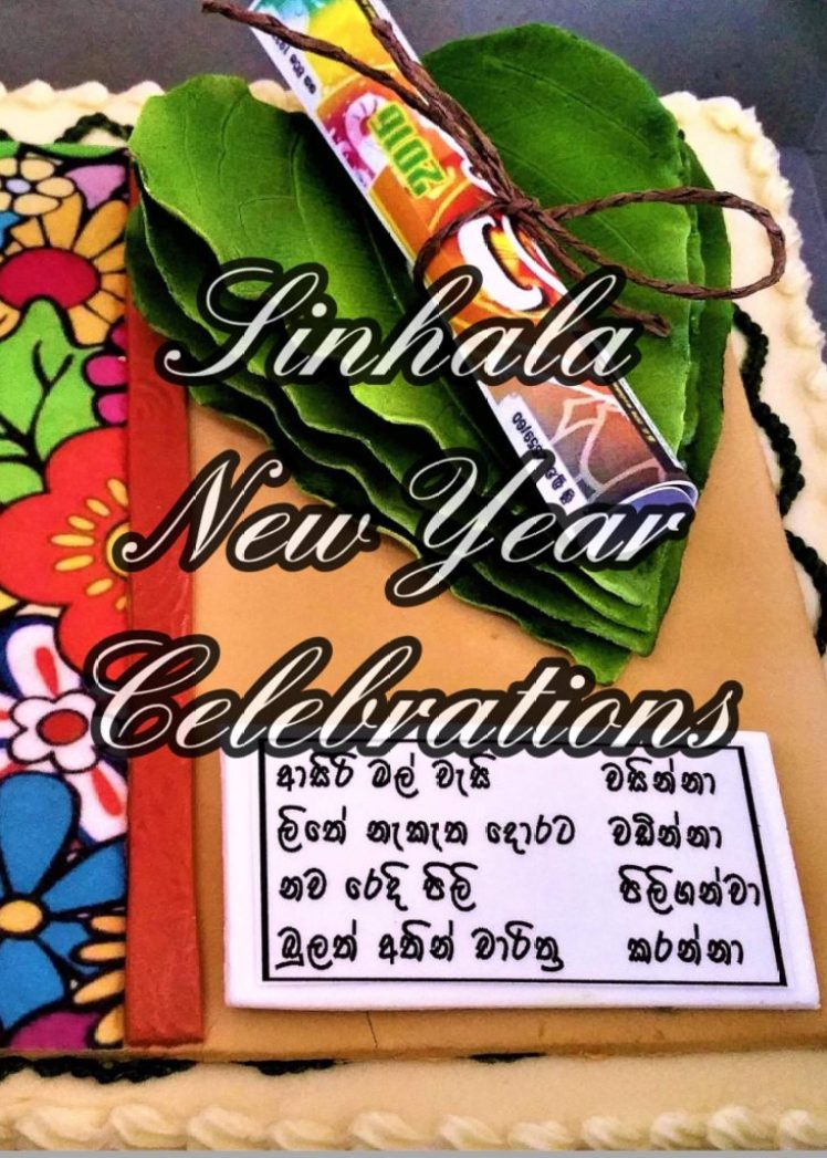 Traditional Sinhala New Year Celebrations