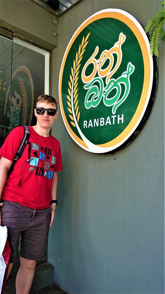 Bev & Shams at Rambath
