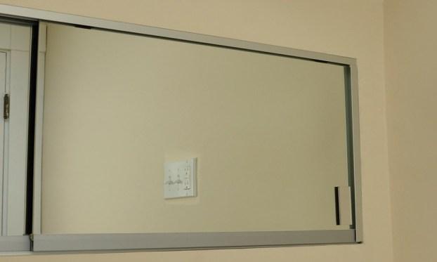 Custom Mirror - Beverly Glass
