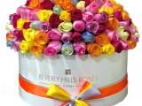 Rainbow Roses in Round Box