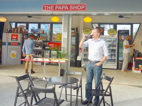 PapaShop07