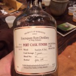 Foursquare Port Cask Finish Rum