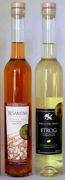 sukkah hill etrog and besamim liqueurs