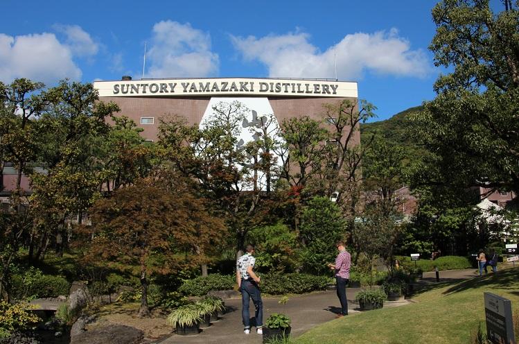 yamazaki distillery japan