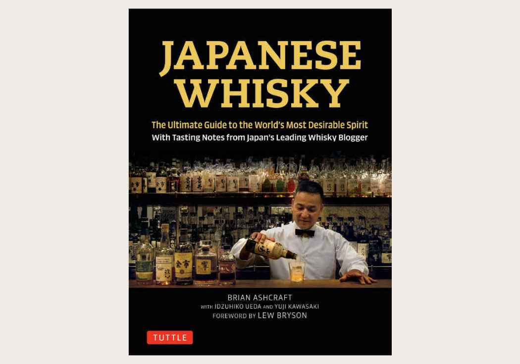Japanese Whisky by Brian Ashcraft
