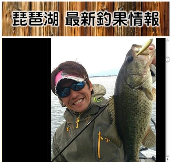 daiwa-miake-pro