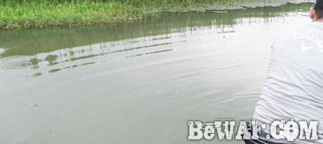 biwako bass fishing guide chouka 75