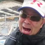 67.5cm!! (6575g/14.5lb) 池原モンスター現わる!! (Y企画) 7