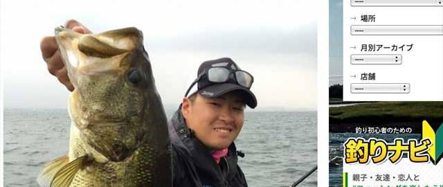 2馬力で魚探導入&釣行レポート!! (琵琶湖) 2