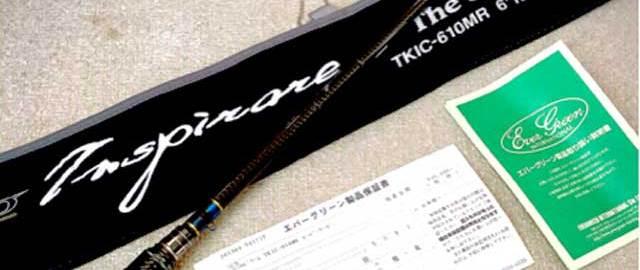 エバーグリーン インスピラーレ スーパークーガー TKIC-610MR 10,000円~