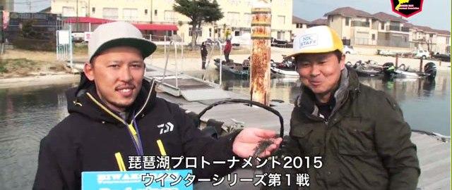 プロウィンター!! 2位!! 川崎プロがパターンを公開 (琵琶湖) 6