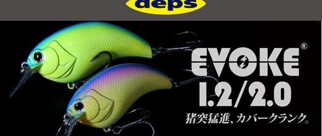DEPSのEVOKE 2.0が入荷!! (つり具のブンブン・大津店) 2
