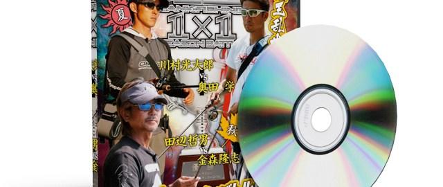 陸王2014 シーズンバトル02 (田辺哲男 VS 金森隆志) 3