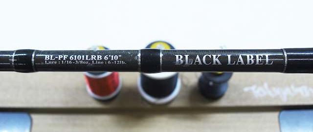 ダイワ ブラックレーベル PF 6101 LRB 修理写真