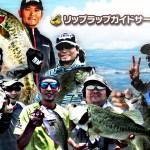 瀬田川へ (2017年 8月2日) 懲りずにパンチング