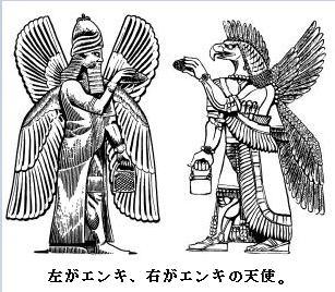 「ニビルの王アヌの長男のエンキ」の画像検索結果