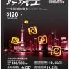 ネット規制回避♪中国 行く前に日本で香港プリペイドSIM跨境王を買っておく