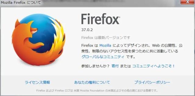 Firefox 37