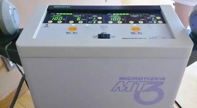 マイクロ波治療器 MICROTIZER MT3