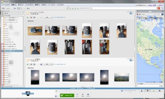 Picasaで「ウェブに同期」した画像 4月下旬から同期していない