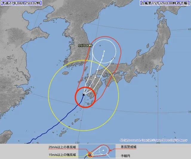 台風第15号 (コーニー) 平成27年08月25日02時 発表
