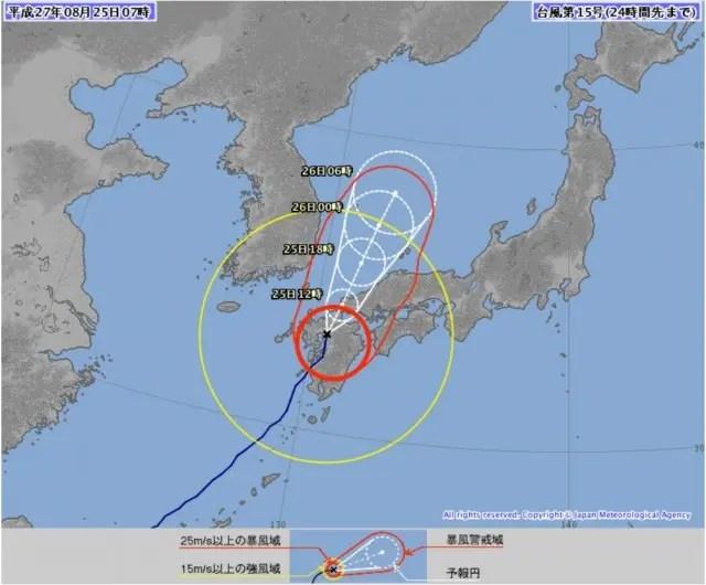 台風第15号 (コーニー)平成27年08月25日06時45分 発表