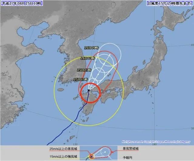 台風第15号 (コーニー)平成27年08月25日10時45分 発表