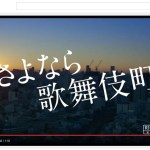 Xperia C5 Ultra 能力調査♪映画を観る(言い訳)