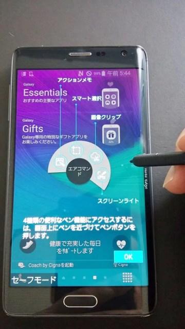 画面にタッチしないでもペンを空中でもポインタが表示される。