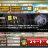 Teclast X98 Plus Windows10起動 日本語化・ベンチマークは『重い』(T_T)