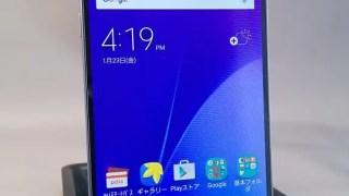 【質感最高】au Galaxy A8 レビュー