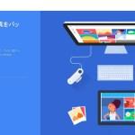 【パソコンで同期】PicasaからGoogleフォトへの移行は簡単だった