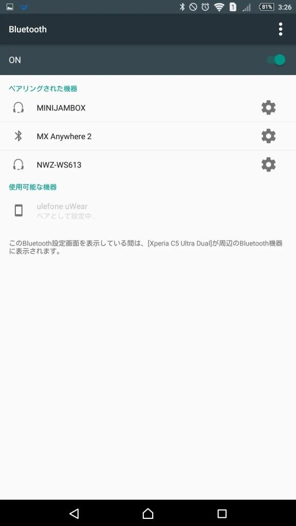 Screenshot_2016-03-05-15-26-45