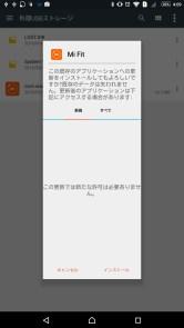 Screenshot_2016-03-06-04-09-53