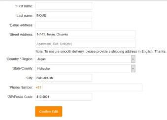都会にある会社などRemote Areas以外の場所に送ってもらえるようにすれば30ドル追加請求されない。
