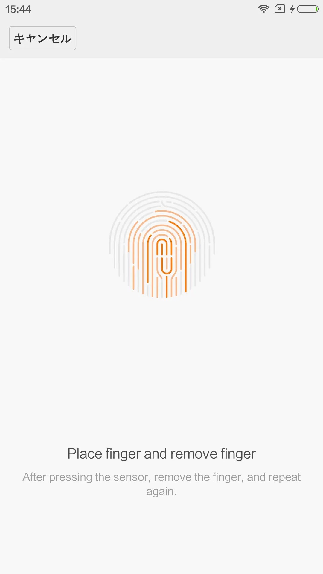 指紋登録は他のAndroid機種とほぼ一緒