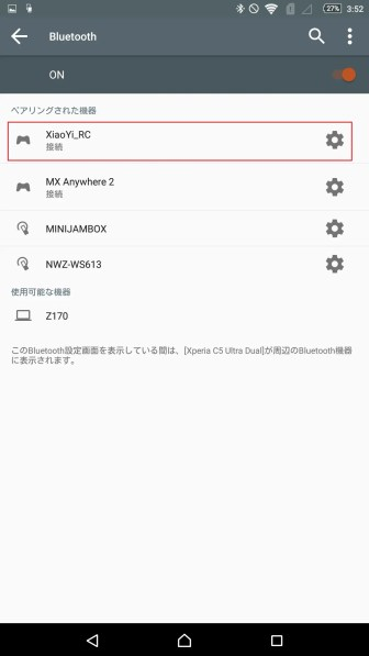 Screenshot_2016-05-17-15-52-49