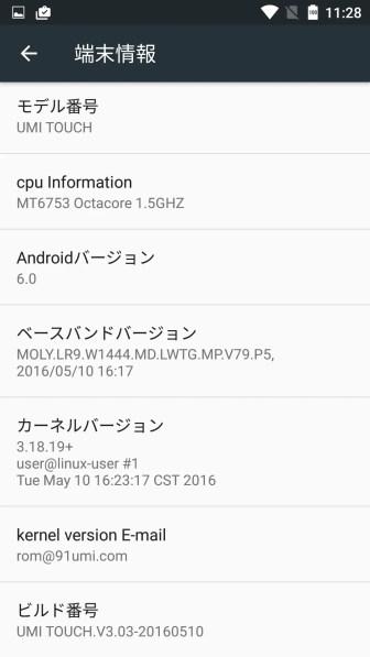 Screenshot_20160520-112814