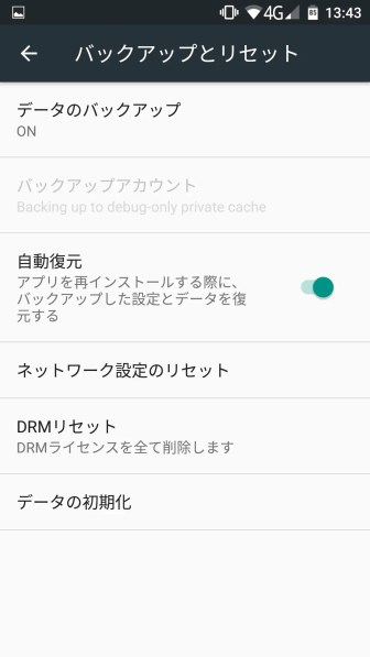 Screenshot_20160522-134338