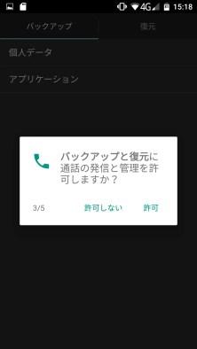 Screenshot_20160522-151844