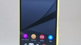 【プレミア価格】Xperia Z5 Compact (Softbank 401SO) レビュー